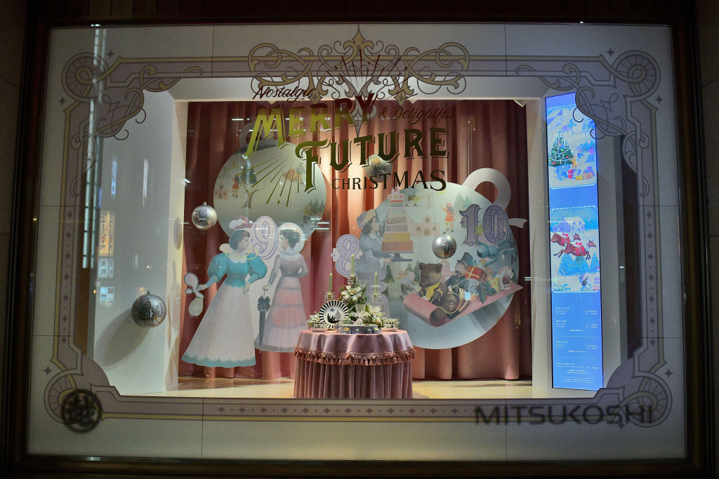 Mitsukoshi Holiday Windows 2018 in Tokyo (Courtesy Photo)