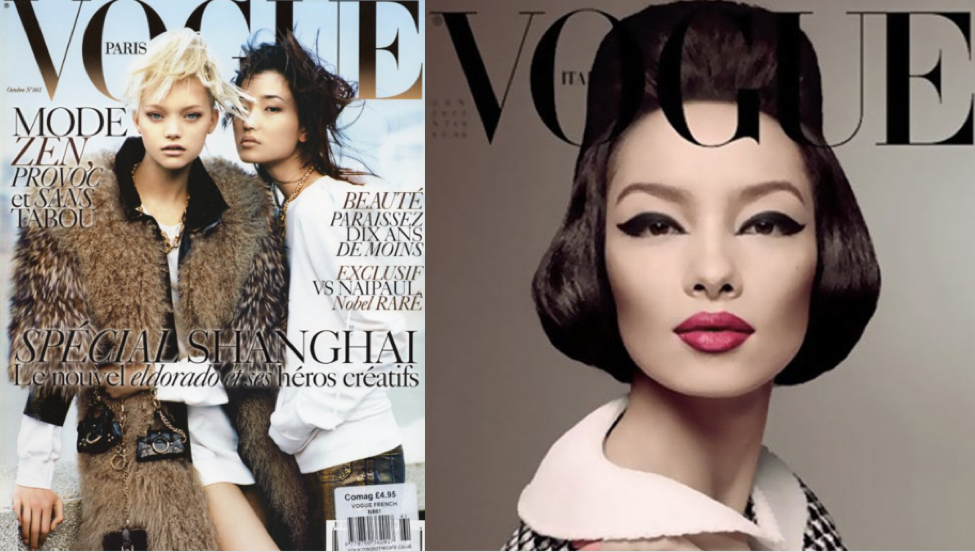 Gemma Ward & Du Juan (Courtesy: Pinterest)                    Fei Fei Sun (Courtesy: Vogue)